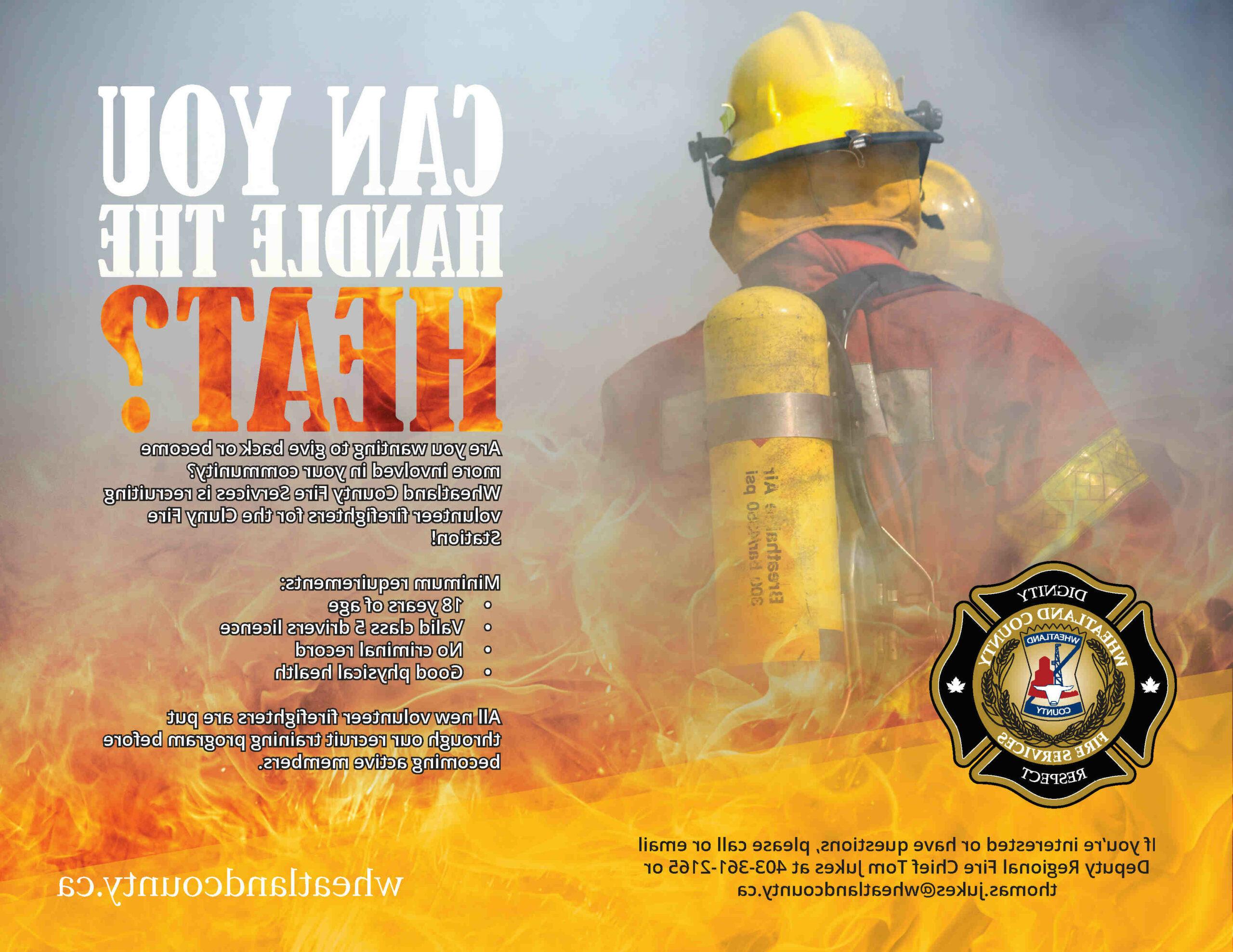 Comment devenir pompier volontaire